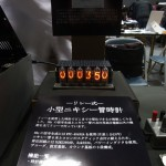リレー式小型ニキシー管時計
