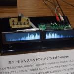 ミュージック・スペクトラムアナライザ Isotope