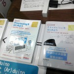 ホ、ホライリー!? http://triring.net/program/Arduino/Emuduino/